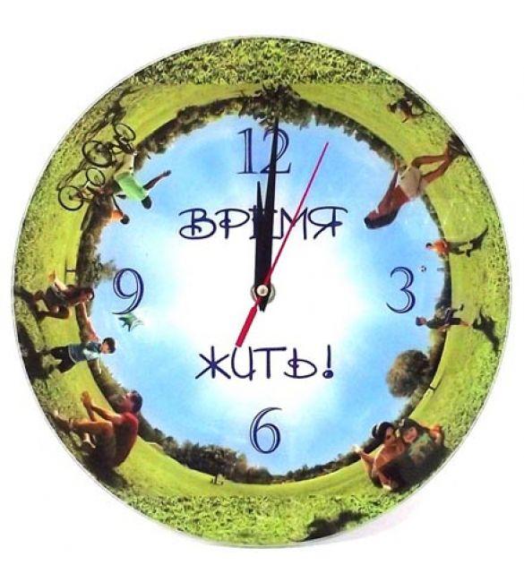 """Часы """"Время жить"""" стеклянные"""