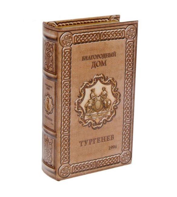 Книга-сейф Благородный дом