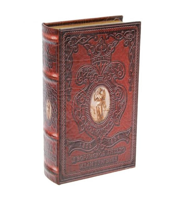 Книга-сейф Дворянское гнездо 2