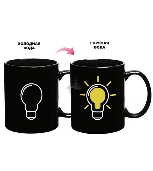 """КРУЖКА ХАМЕЛЕОН """"Включите свет"""""""